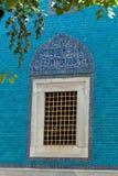 Green Tomb facade -  Exterior detail. Bursa Stock Images