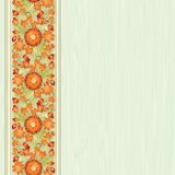 Green wallpaper with floral ornament Royalty Free Stock Photos