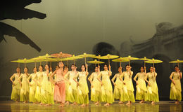 Green years-The second act of dance drama-Shawan events of the past Stock Photos