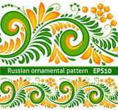 Green and yellow ornament vector seamless pattern in Russian hohloma style Stock Photography