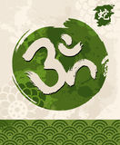 Green Zen circle and yoga illustration traditional enso om. Enso Zen circle and yoga illustration. Meditation symbol of Buddhism with om calligraphy Stock Photos