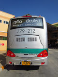 Greenbus chiang mai to phuket. The company's largest operating in north region Royalty Free Stock Images