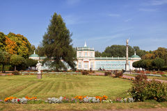 The Greenhouse in Kuskovo park at summer,Moscow Stock Images