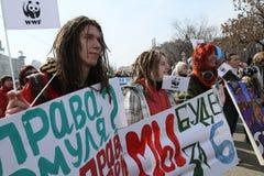 Greenpeace en Moscú Imagen de archivo libre de regalías