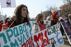 Greenpeace in Moskou Royalty-vrije Stock Afbeelding