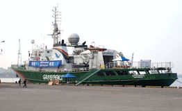 Greenpeace Ship Esperanza in Taiwan Royalty Free Stock Photography