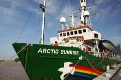 北极greenpeace suneise 免版税库存图片