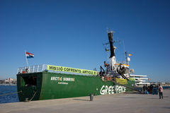 GreenPeace Royalty Free Stock Image