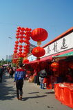 Greet the Spring Festival market Royalty Free Stock Photography