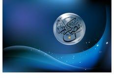 greeting av den islamiska ramadan mallen stock illustrationer
