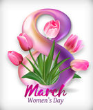 Greeting banner with gerbera flower and ribbon. 8 March - International Womens Day. Vector illustration EPS10. Greeting banner with tulip flower and lettering. 8 Stock Photo