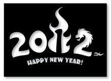 Greeting card 2012 minimalism style Stock Image