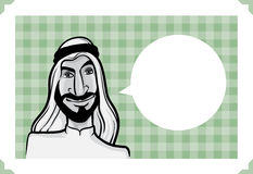 Greeting card with arab sheikh - personalize your card with a cu. Greeting card - sarcastic meme layered vector illustration. Personalize it with your own Royalty Free Stock Photography