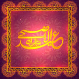 Greeting card with Arabic text for Eid-Al-Adha. Stock Image