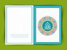 Greeting card with Arabic text for Eid celebration. Stock Image