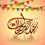 Greeting Card with Arabic Text for Eid celebration. Stock Images