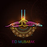 Greeting Card with Arabic Text for Eid. Stock Photo