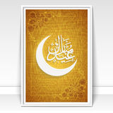 Greeting card with Arabic text and moon for Eid. Royalty Free Stock Image