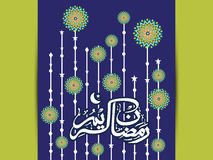 Greeting card with arabic text for Ramadan Kareem celebration. Royalty Free Stock Images