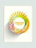 Greeting card with Arabic text for Ramadan Kareem celebration. Stock Photography