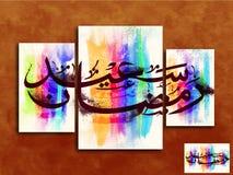 Greeting Card with Arabic Text for Ramadan Kareem. Creative Greeting Card design with Arabic Islamic Calligraphy of text Ramadan Kareem on colourful brush Stock Image