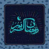 Greeting Card with Arabic text for Ramadan Kareem. Arabic Islamic Calligraphy of text Ramadan Kareem in frame, Elegant greeting or invitation card design for Stock Photography