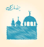 Greeting Card with Architecture for Ramadan Kareem Royalty Free Stock Photos