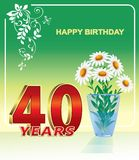 Anniversary 40th, happy birthday 40 years, celebration. Greeting card with a bouquet of daisies in vase. Festive poster stock illustration