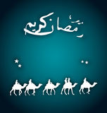 Greeting card with caravan camels Royalty Free Stock Photography