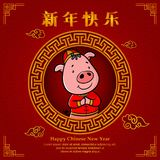 Greeting card chinese new year with cartoon pig illustration, chinese character font is mean happy chinese new year vector illustration
