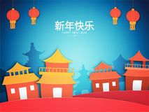 Greeting Card for Chinese New Year celebration. Royalty Free Stock Photos