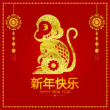 Greeting card for Chinese New Year celebration. Elegant greeting card design with creative illustration of Monkey for Chinese New Year celebration Stock Photography
