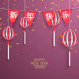 Greeting Card for Chinese New Year celebration. Festive holiday background with traditional hanging lanterns and Chinese Text Happy New Year written on buntings Stock Image