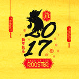 Greeting Card for Chinese New Year celebration. Year of the Rooster 2017 celebration Greeting Card, Creative lettering design with traditional hanging lanterns Stock Photos