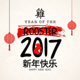 Greeting Card for Chinese New Year celebration. Year of the Rooster 2017 celebration Greeting Card, Creative lettering design with traditional hanging lanterns Stock Image