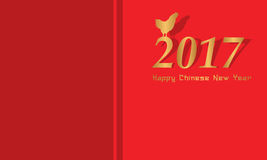 Greeting card of Chinese New Year 2017 Stock Photos