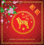 Greeting card for Chinese New Year of the Dog. Chinese new year of the Yellow Dog 2018 greeting card hieroglyphs translation: Dog, and New Year Stock Image