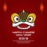 Greeting card chinese new year with lion dance , poster or banner stock illustration