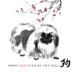 Sumi-e dog card. Greeting card Chinese new year. A pekingese and a branch of cherry blossom, oriental ink painting. With Chinese hieroglyph `dog` and text `Happy Stock Images