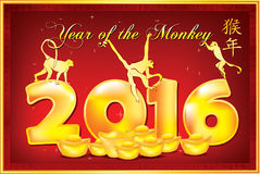 Greeting card for the Chinese New Year 2016 Stock Images