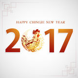 Greeting card for 2017 Chinese New Year Royalty Free Stock Image