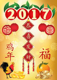 Greeting card for Chinese New Year of the Rooster, 2017. Royalty Free Stock Photos