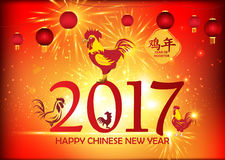 Greeting card for Chinese New Year of the Rooster, 2017. Royalty Free Stock Photography