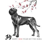 Sumi-e dog card. Greeting card Chinese new year. A tosa inu and a branch of cherry blossom, oriental ink painting. With Chinese hieroglyph `dog` and text `Happy Stock Photos