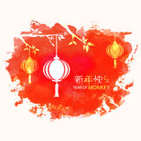 Greeting card for Chinese New Year 2016. Greeting card with traditional hanging lanterns and Chinese text Happy New Year on color splash background for Year of Royalty Free Stock Photography