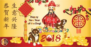 Chinese greeting card with treasure pot and chinese god of fortune. Greeting card with Chinese text for 2018. Text translation: Happy New Year! May your business Stock Images