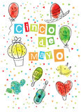 Greeting card of the Cinco de Mayo Day. Fingerprint Art collection of prints of fingers and paint the outlines of characters of humans and animals. Vector Royalty Free Stock Photography