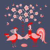 Greeting card with cock and hen - symbol of 2017. Chinese New Year. Of the Rooster translated from Chinese. Packaging for chocolate Royalty Free Stock Photography