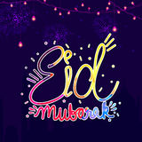 Greeting Card with Colourful Text for Eid. Stock Images
