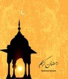 Greeting card of congratulations on the occasion of Ramadan kareem Stock Image